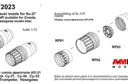 amg-720230