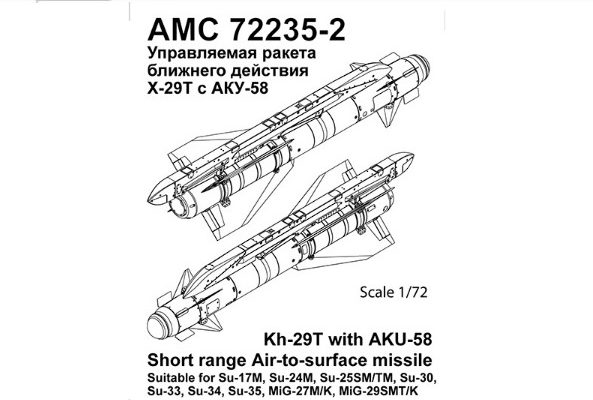 72235-24