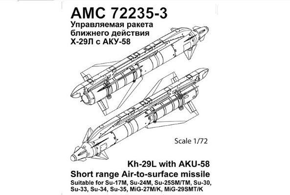 72235-32