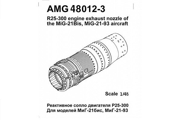 48012-3
