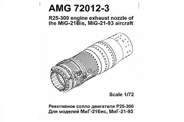 72012-3