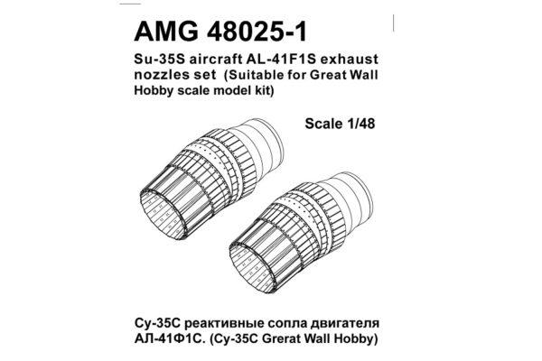 AMG 48025-1