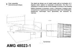 AMG 48023-1 Instr rear