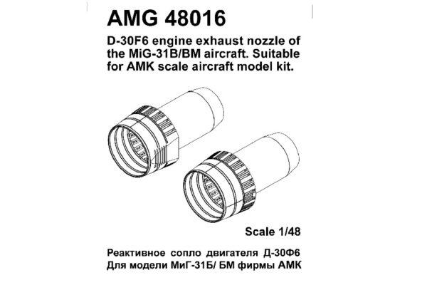 48016 MiG-31