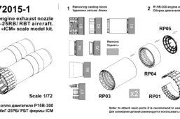 72015-1 MiG-25RB nozzle