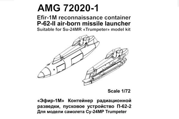 AMG 72020-1
