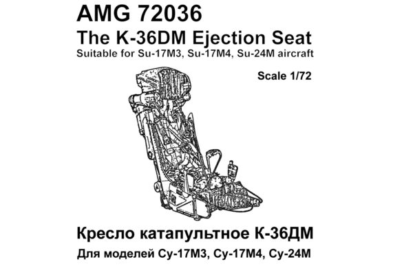 AMG 72036 Instr