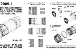 72009-1 MiG-23 nozzle