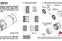 72010 MiG-27 nozzle