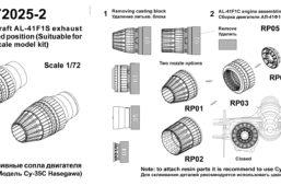 AMG 72025-2 Instr AL41F ver 2