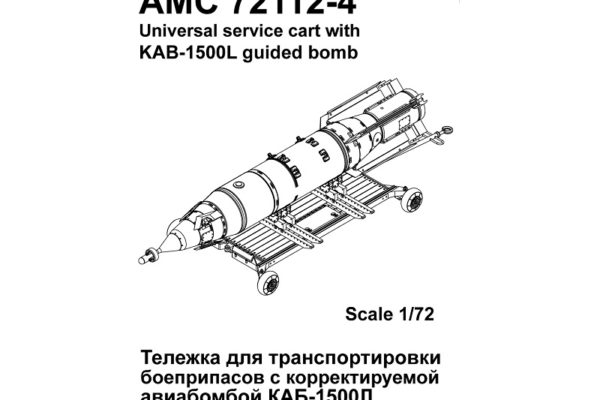 72112-4