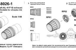 AMG 48026-1 Instr AL41F