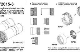 72015-3 MiG-25PD nozzle
