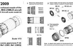 72009 MiG-23 MLD nozzle