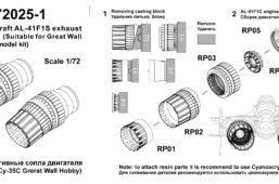 AMG 72025-1 Instr AL41F