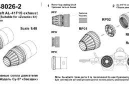 AMG 48026-2 Instr AL41F