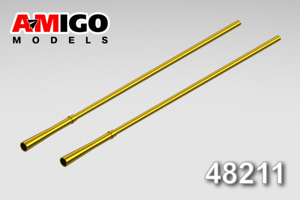 AMG 48211