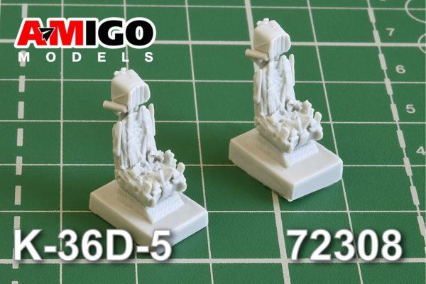 AMG 72308